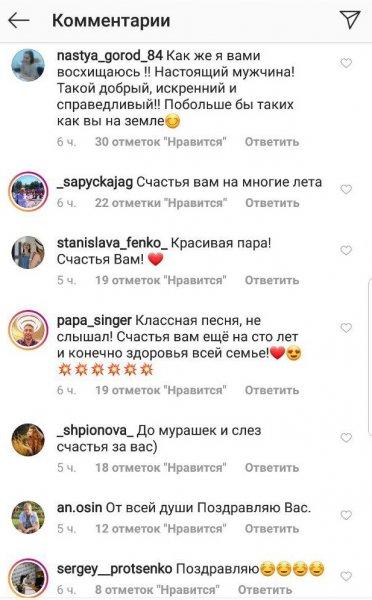 «Моя Наташа, ты все знаешь»: Максим Фадеев поделился трогательными архивными фотографиями