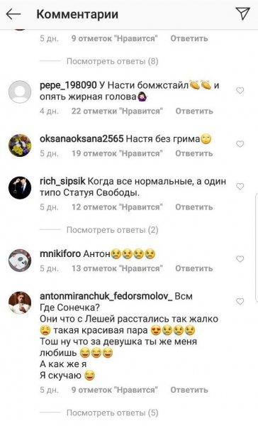 «Бомж - стайл»: Костенко позорит Тарасова своей неухоженностью