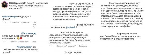 Отписка и дизлайк: Лазарев разрушит карьеру многим артистам в интервью Тодоренко