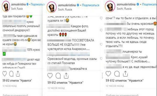 «Бульдог загрыз до костей»: Харламов довёл Асмус до анорексии и очередной истерики - сеть