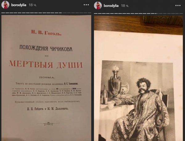 Современный Чичиков: Бородина показала, у кого украл образ Киркоров