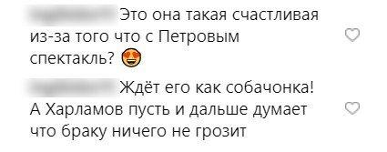 «Ждёт как собачонка»: Фанаты высмеяли одержимую Петровым Асмус