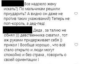 «Дед-пед»: Гей Киркоров публично домогался молодого певца ЮрКисса – Соцсети