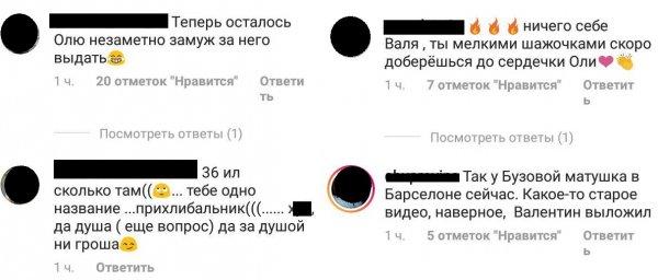 «За душой ни гроша»: «Альфонс» Коробков использует Бузову в корыстных целях – сеть