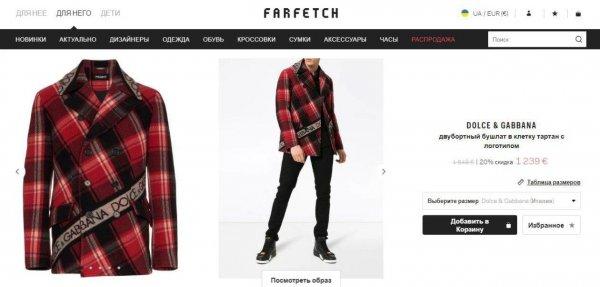 «Спустил пенсию Пугачёвой?»: Галкин «засветился» в пальто Dolce & Gabbana за 1200 евро – сеть