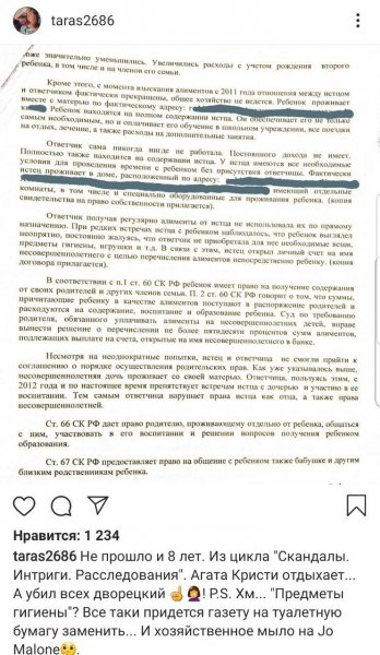 «Минус 15 миллионов»: Тарасов пожалел, что послушал Костенко