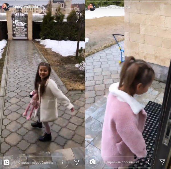 Куда смотрит Джиган? Самойлова рискует здоровьем детей ради эффектных видео