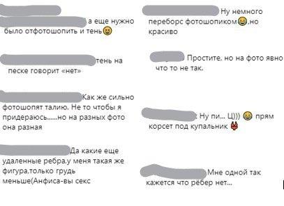 Без рёбер и без совести: «Искалеченная» Анфиса Чехова обманывает поклонников