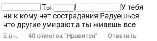 Бумерангом прилетело: «Проклятье» ненавистников могло вновь приковать Пугачеву к постели