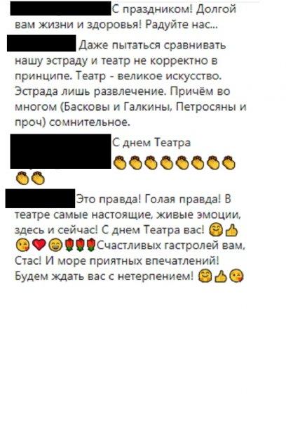 «Незначительное удовольствие»: Садальский назвал фанатов Баскова и Галкина «заурядными умами»