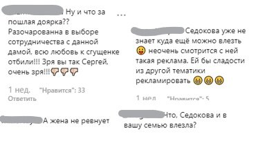 Жуков под каблуком: Седокова «отжала» бизнес у «стареющего» певца