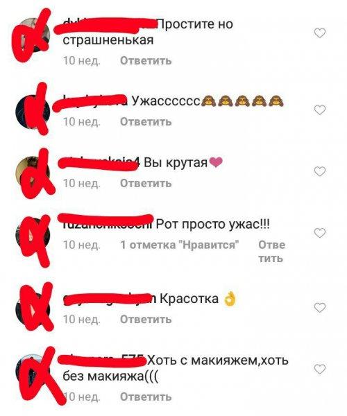 «Из лягушки в царевну»: Юлия Барановская преобразилась до неузнаваемости