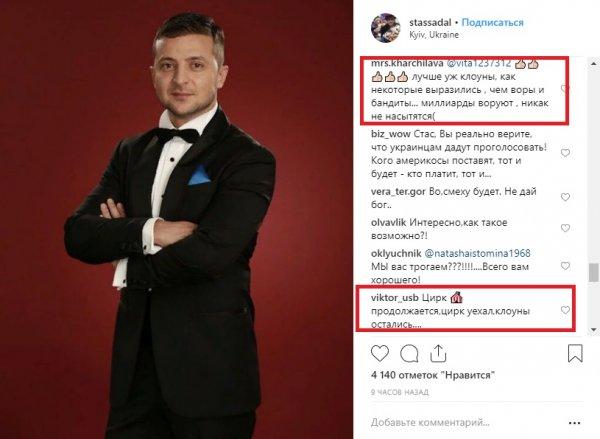 «Цирк уехал, клоуны остались»: Садальский стал агитатором Зеленского - сеть