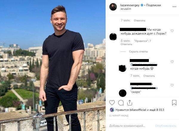 Затмят Пугачёву с Киркоровым: Лазарев и Лорак могут стать главной звёздной парой России