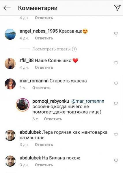 «Восковая фигура уже»: Перебор в пластике испугал молодого мужа Кудрявцевой – сеть