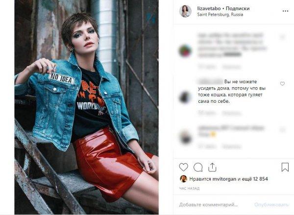 «Кошка гуляет сама по себе»: Боярская уйдет от мужа к разведённому Виторгану - сеть