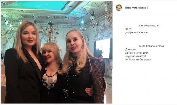 «Как Буратино»: изуродованная Нелли Кобзон показала лицо после «пластики» - фанаты