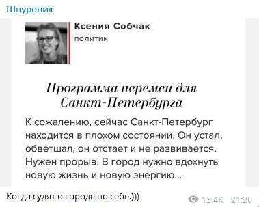 «Потом вонять будет»: Шнуров провоцирует «заклятую подругу» на новый скандал – фанаты