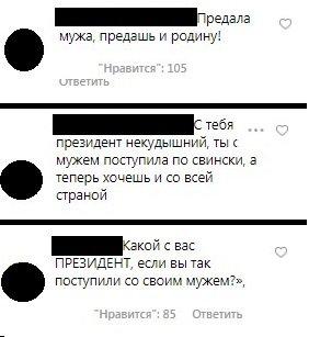 «Сначала муж, потом родина»: Изменщицу Собчак не хотят видеть президентом РФ