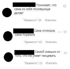 «Сама сплясала, сама поржала»: Волочкова начала понимать, что ее творчество нелепо – Хейтеры