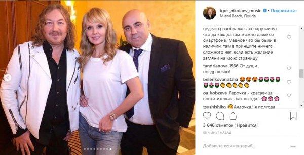 «Прям бабка стала»: Фанаты заметили, как сильно постарела певица Валерия