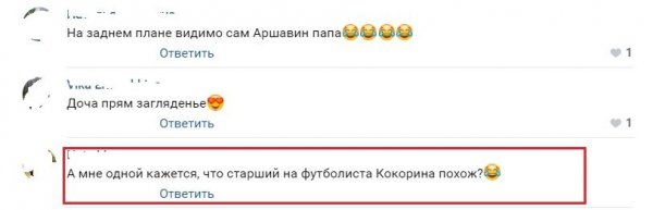 «Нагуляла» и не сказала? Старший сын Барановской подрастает копией Кокорина – сеть