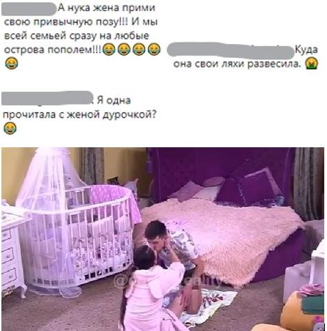«Жена, прими привычную позу!»: Дмитренко намеренно опозорил Рапунцель перед разводом – Фанаты