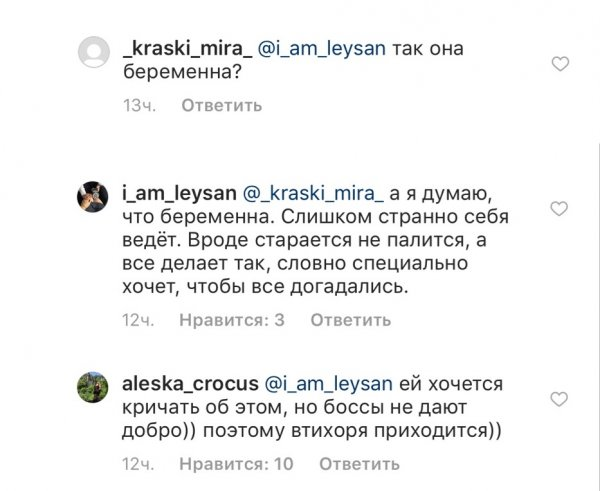 «Прячет наследника от Симоны»: Анастасия Решетова боится рассказать о беременности маме Тимати