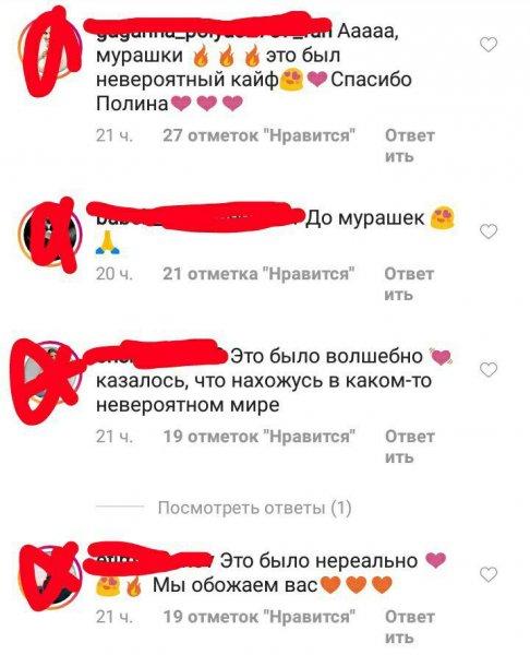Жесткий батл!: Бузова стала мериться крутостью с Гагариной