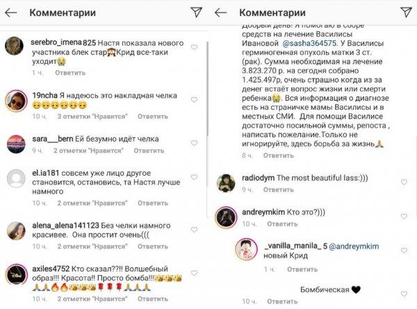 «Добро пожаловать!»: Black Star показал нового Егора Крида