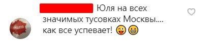 «Мать-героиня»: «Кукушка» Барановская бросила детей ради тусовок – фанаты