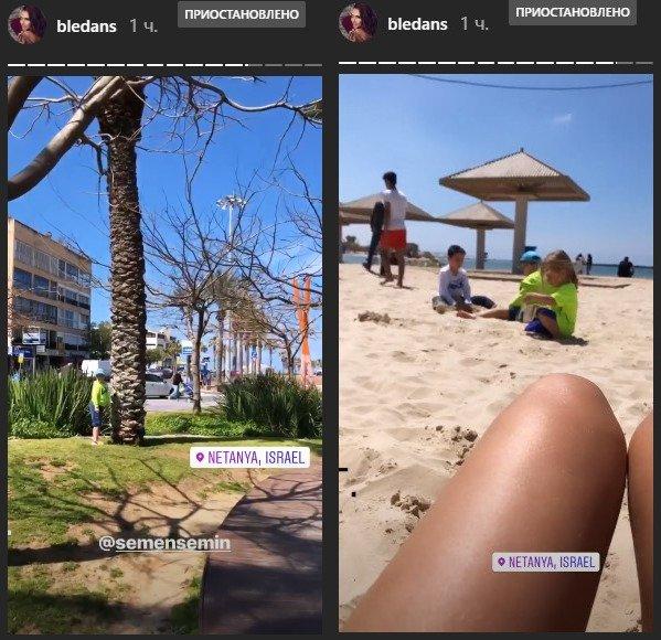 Мать-кайфушка: Отдыхающая в Израиле Блёданс потеряла сына на пляже курорта