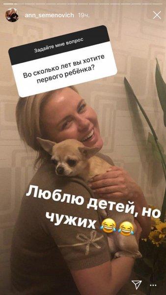 «Плата за успех»: Анна Семенович не может завести детей — сеть