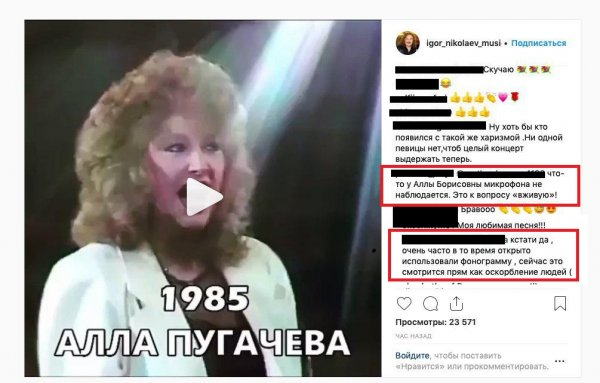 С «фанерой» по жизни: Пугачёва с молодости не стесняется «оскорблять» фанатов  – Сеть