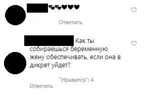 «Безработный папаша-Крид»: В сети гадают, как Егор будет обеспечивать беременную Бузову