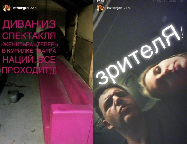 «Не пейте много!»: Собчак может оставить сына без отца из-за пагубных привычек Виторгана – сеть