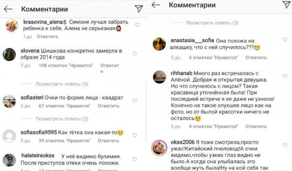 «Что с ней случилось?»: Из-за проблем Шишковой со здоровьем дочь Тимати будет жить с бабушкой