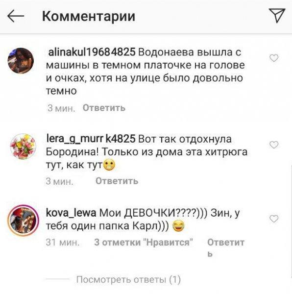 Вот так отдохнула!: Ксения Бородина узнала, чем занимался муж в ее отсутствие