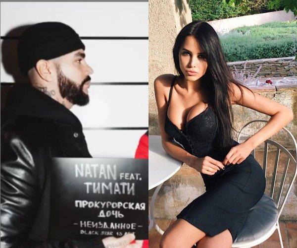 «Лучше с красоткой, чем за решеткой»: Тимати боится бросить Решетову – фанаты