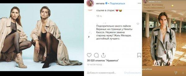 Молодой любовник заменил мужа? Брежнева могла изменить Меладзе с певцом из MBand – фанаты
