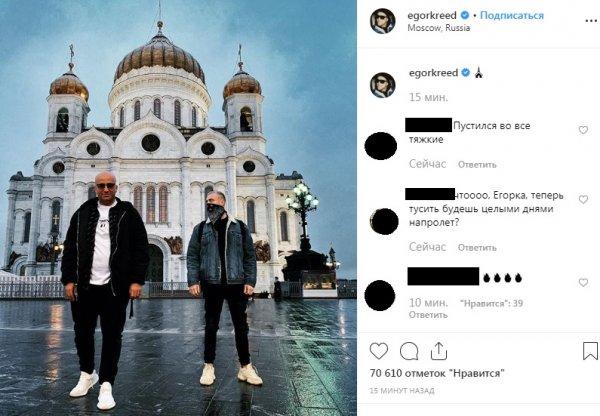 «Во все тяжкие!»: Егор Крид-Булаткин станет тусовщиком и уйдет в отрыв после скандала с Тимати – сеть