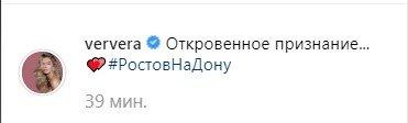 Как Пугачёва в свои 70? Брежнева могла присмотреть будущего мужа прямо на концерте