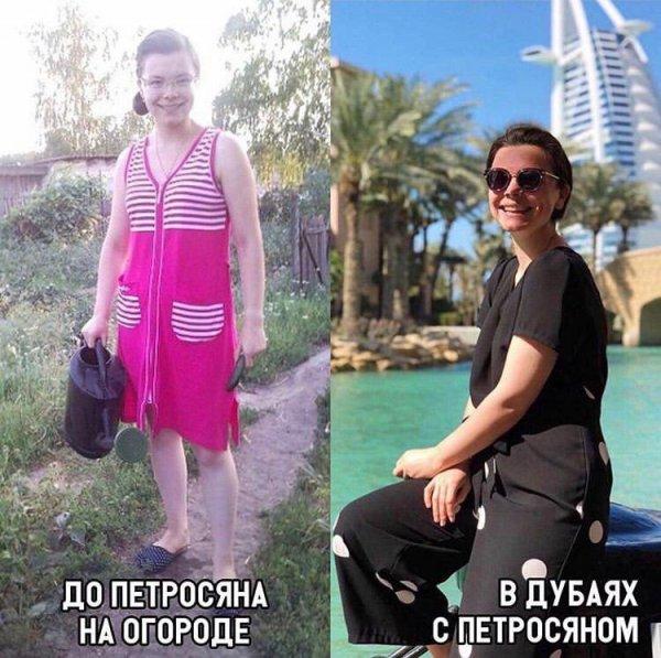 С огорода в Дубаи: Молодая пассия Петросяна наглядно показала идеальную трансформацию