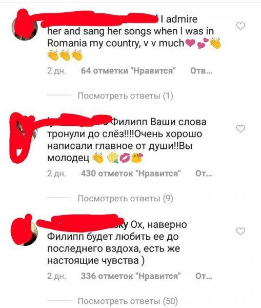 «Где, где Примадонна?». Пользователи сети шокированы тем, как Болгарский рифмоплёт опозорил Пугачёву на её юбилее