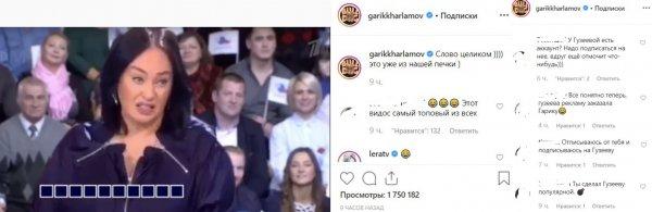 Харламов может «сливать» шутки про Гузееву по договоренности с ведущей