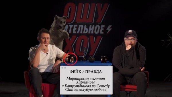 Обменялись подарками: Бузова и Батрутдинов отметили первую дату отношений