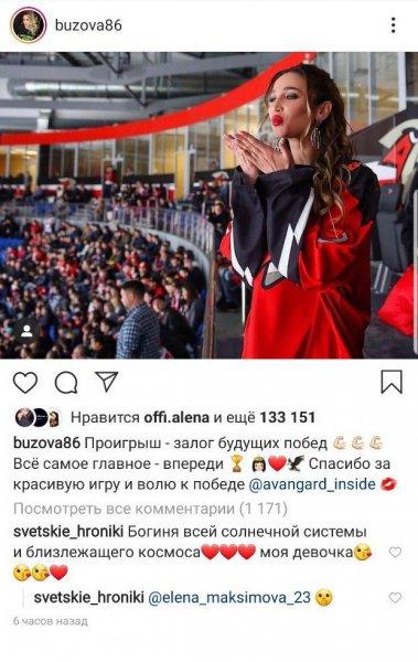 С женатыми  дно? Ольгу Бузову осудили за то, что она уводит мужа у Пелагеи
