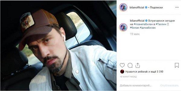 Лазарев будет ревновать. Билан сблизился с Ани Лорак на фоне своей болезни