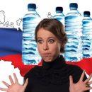 Платон Aqua: Собчак «обанкротилась» и может открыть собственный бренд по производству воды