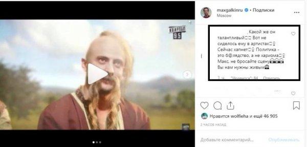 «Нужны живым» - Фанаты заподозрили Галкина в «предсмертном» состоянии